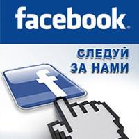 Авео Нью клуб на Facebook